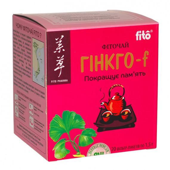 Фіточай Гінкго-f, 20 пакетиків Fito Pharma