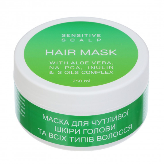 Маска для чутливої шкіри голови та всіх типів волосся, 250мл Looky Look