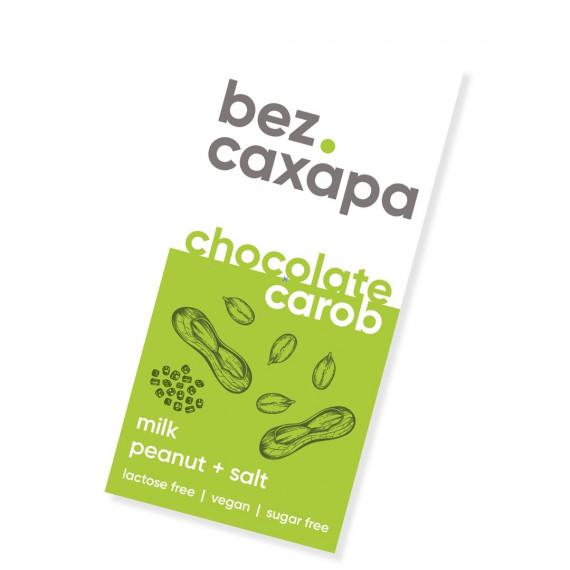 Молочний шоколад арахіс-сіль, 90г bez.CAXAPA