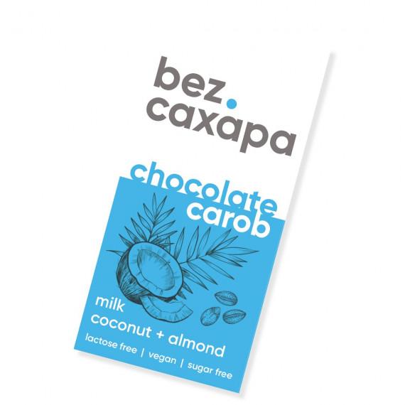 Молочний шоколад кокос-мигдаль, 90г bez.CAXAPA