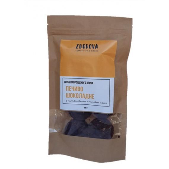 Печиво шоколадне на кокосовій олії, 200г ZDOROVA