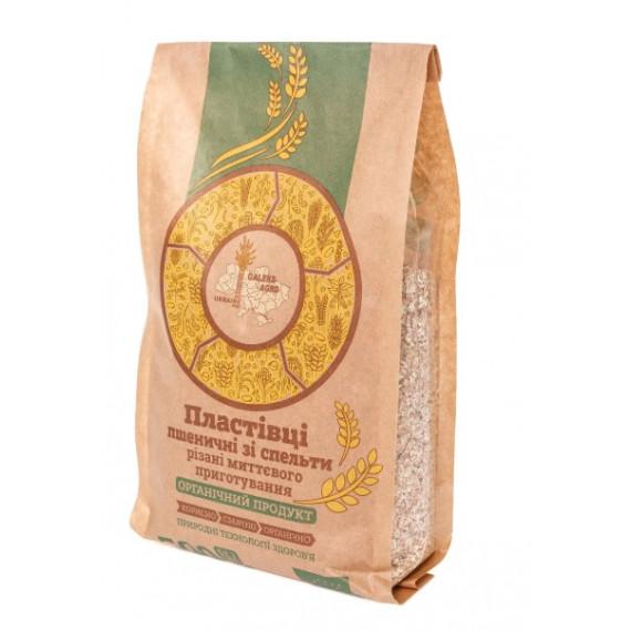 Пластівці зі спельти органічні, 500г Galeks-Agro