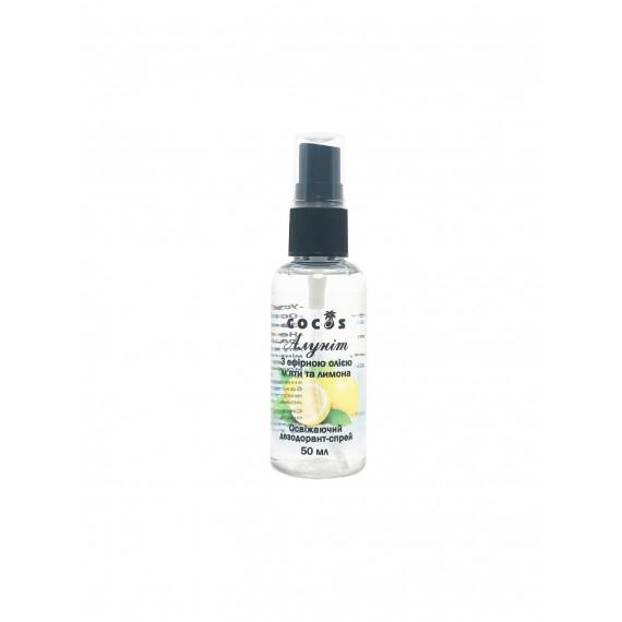 Алуніт спрей з ефірними оліями м'яти та лимону, 50мл Cocos