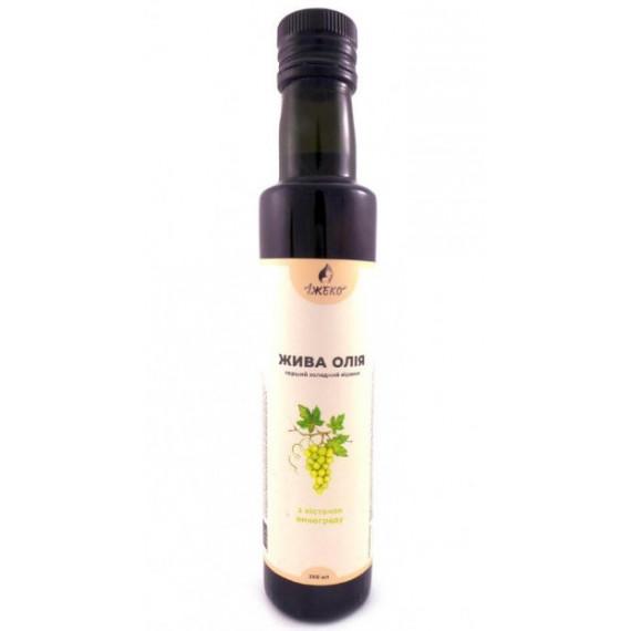 Олія кісточок винограду, 250мл Їжеко