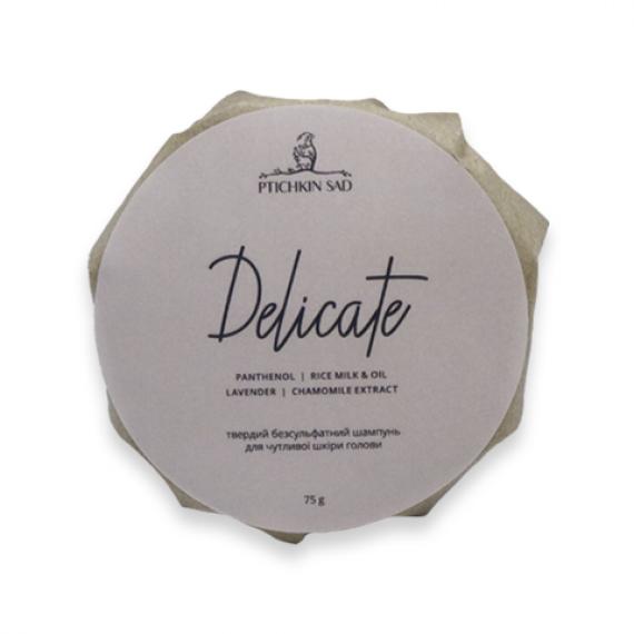 """Твердий безсульфатний шампунь для чутливої шкіри голови """"Delicate"""", 75г Ptichkin sad"""