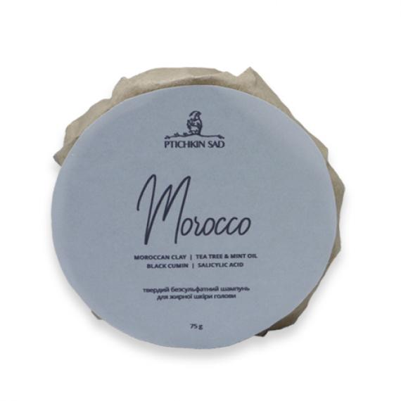 """Твердий безсульфатний шампунь для жирної шкіри голови """"Morocco"""", 75г Ptichkin sad"""