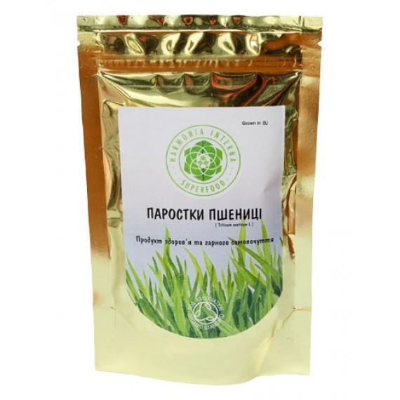 Паростки пшениці organic, 100г