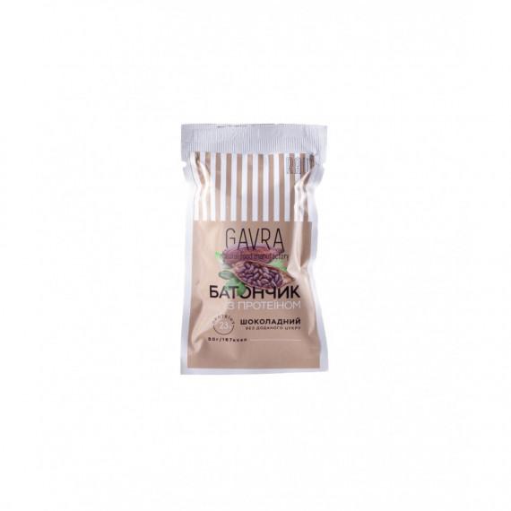 Батончик шоколадний з протеїном, 50г Gavra