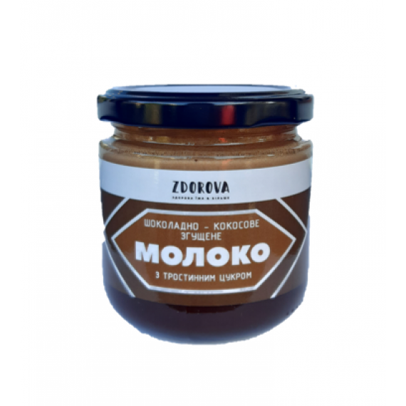 Шоколадно-кокосове згущене молоко, 200г ZDOROVA