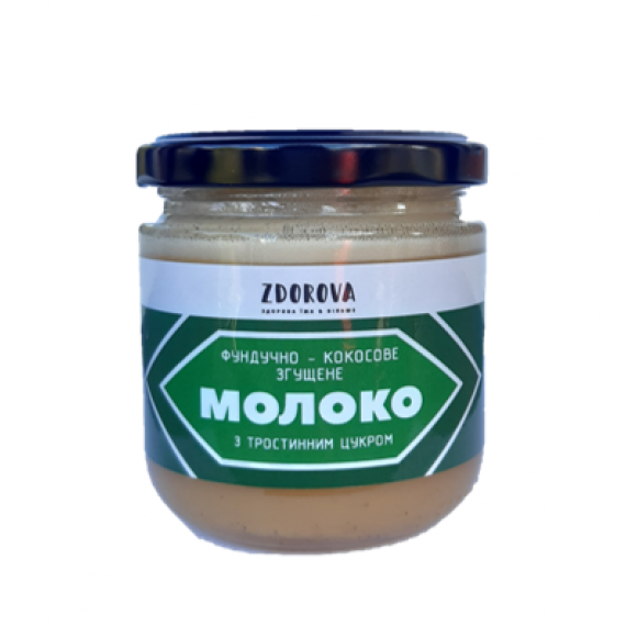 Фундучно-кокосове згущене молоко, 200г ZDOROVA
