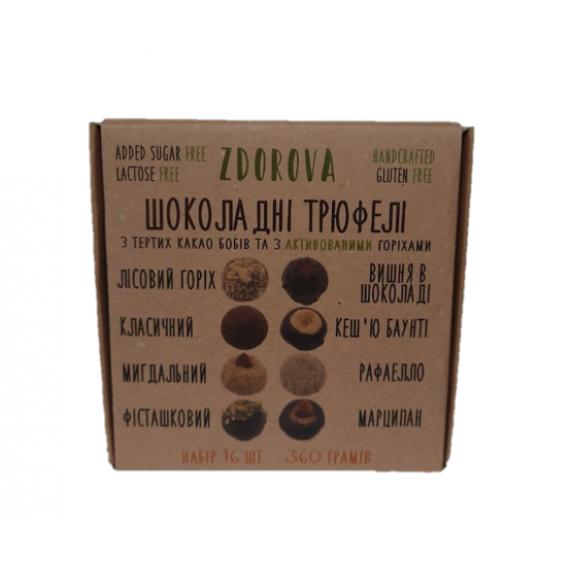 Зелена гречка органічна, 500г ZDOROVA