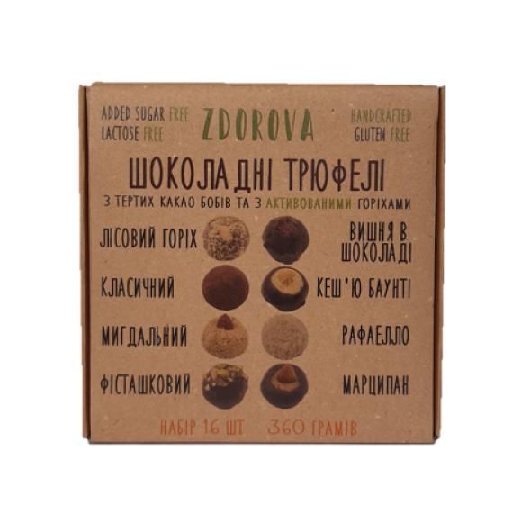 "Набір цукерок ""Шоколадні трюфелі"", 360г ZDOROVA"