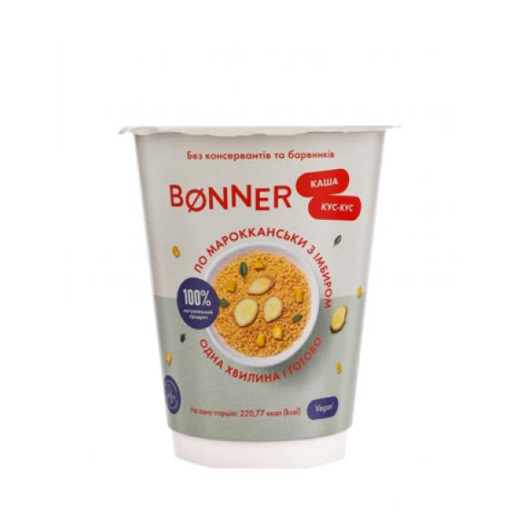 Каша кус-кус по марокканськи з імбиром, Bonner