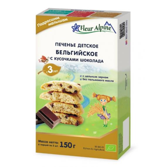 Печиво дитяче бельгійське зі шматочками шоколаду (від 3 років), 150г Fleur Alpine