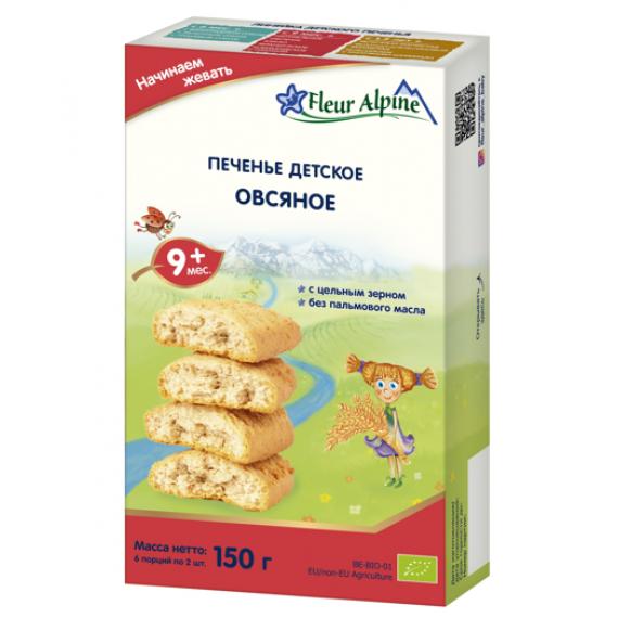 Печиво дитяче вівсяне (з 9 місяців), 150г Fleur Alpine