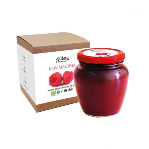 Паста малинова, 550г LiQberry