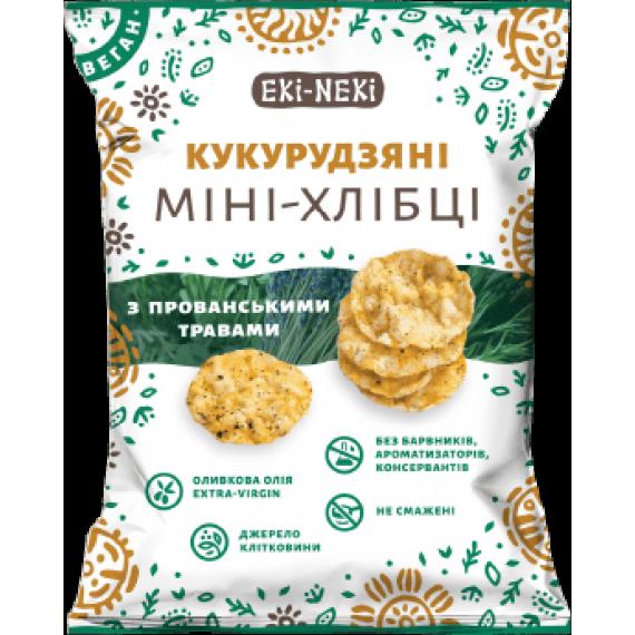 Міні-хлібці кукурудзяні з прованськими травами, 40г EKI-NEKI