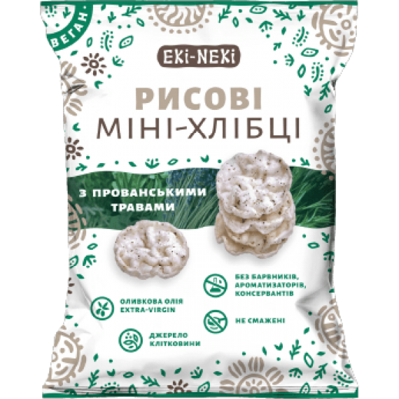Міні-хлібці рисові з прованськими травами, 40г EKI-NEKI
