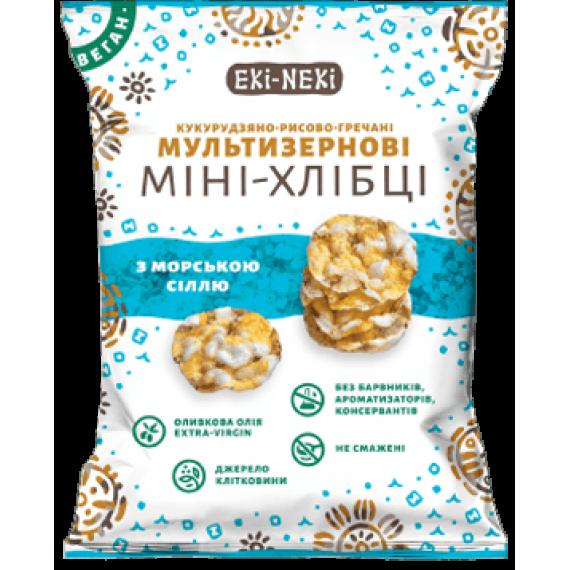 Міні-хлібці мультизернові з морською сіллю, 40г EKI-NEKI