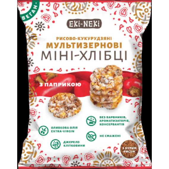 Міні-хлібці мультизернові рисово-кукурудзяні з паприкою, 40г EKI-NEKI