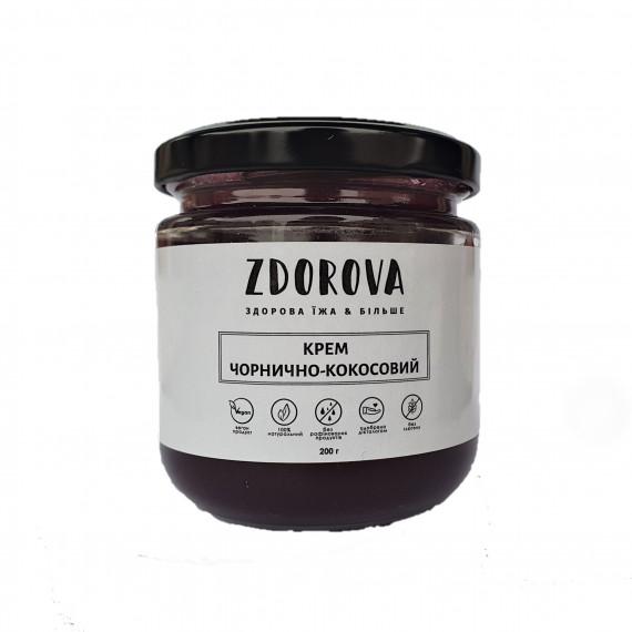 Крем чорнично-кокосовий, 200г ZDOROVA