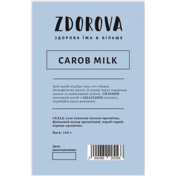 Carob milk, 140г ZDOROVA