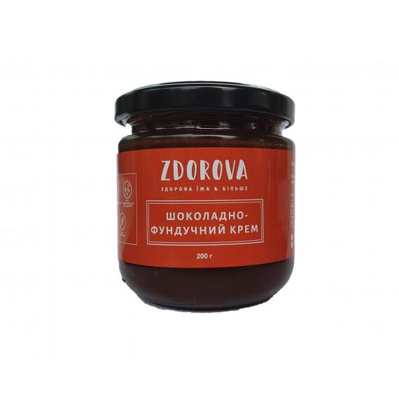 Шоколадно-фундучний крем, 200г ZDOROVA