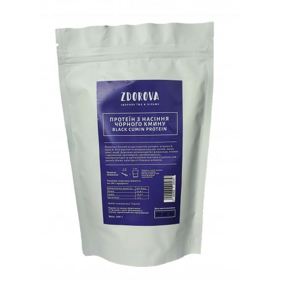 Протеїн з насіння чорного кмину, 200г ZDOROVA