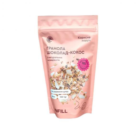 Гранола шоколад-кокос 150г, Sunfill