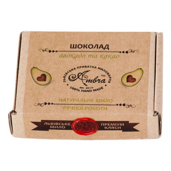 Мило натуральне шоколад