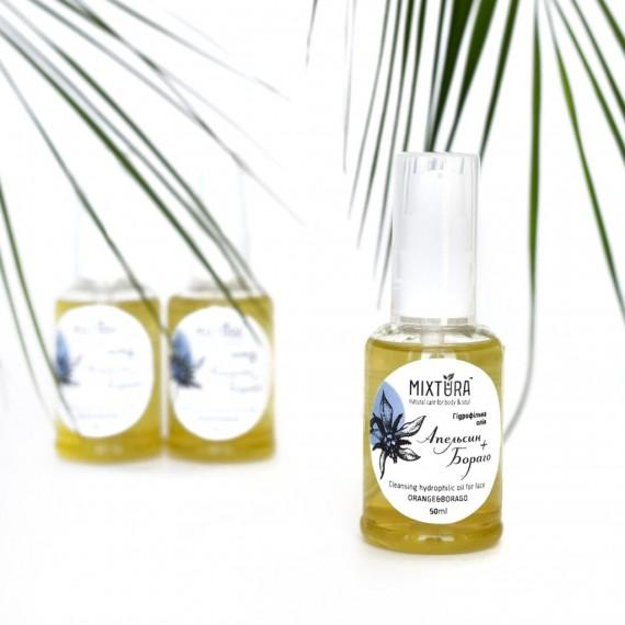 Гідрофільна олія апельсин і бораго 50мл, Mixtura