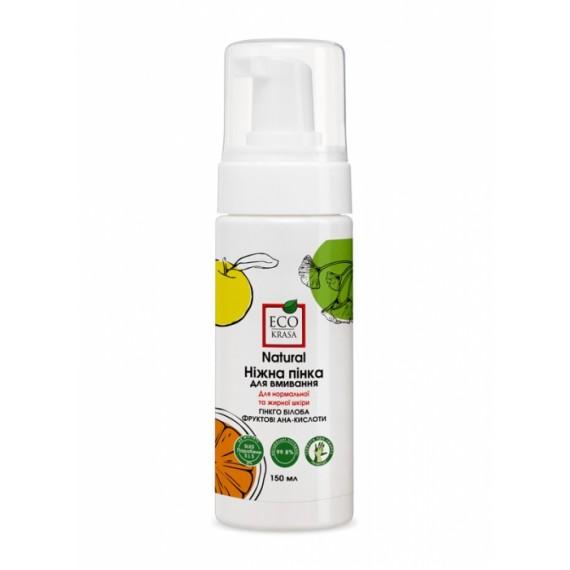 Натуральна ніжна пінка для вмивання для жирної і нормальної шкіри