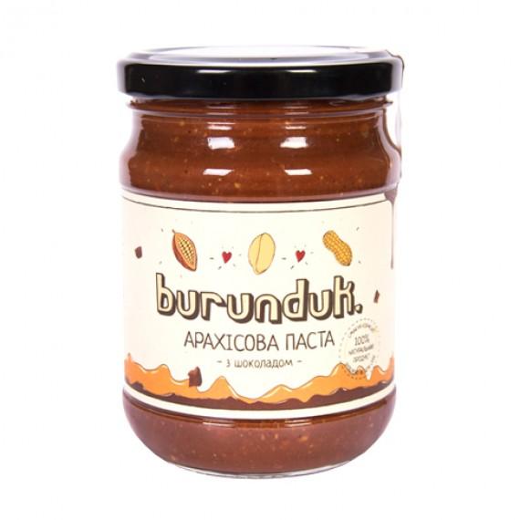 Арахісова паста з шоколадом, 450 г Burunduk