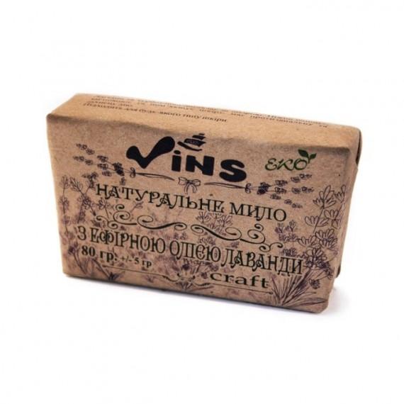 Мило з ефірною олією лаванди, 80 г, Vins