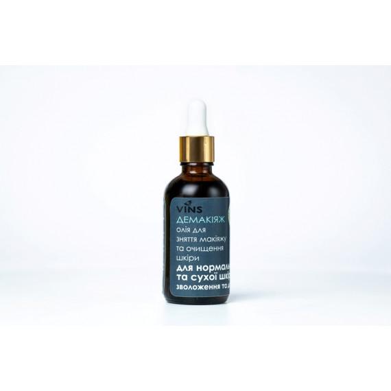 Олія для зняття макіяжу для нормальної та сухої шкіри, 50мл Vins