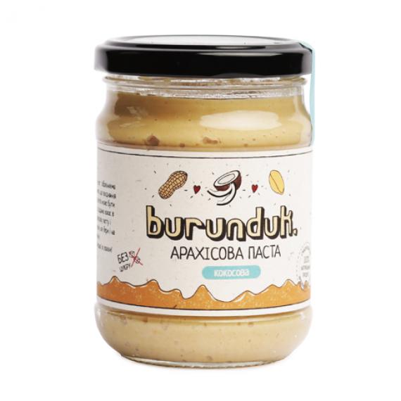 Арахісова паста с кокосом, 250 г Burunduk