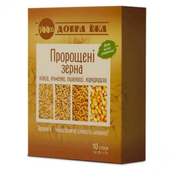 Пророщені зерна, 10стіків