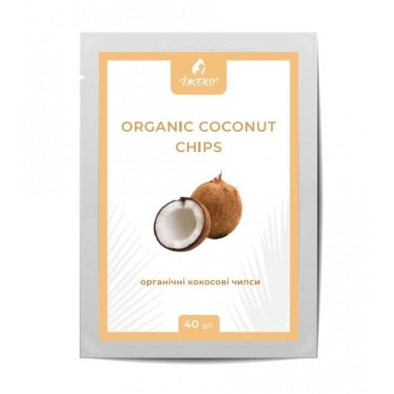 Органiчнi кокосовi чипси, 40г