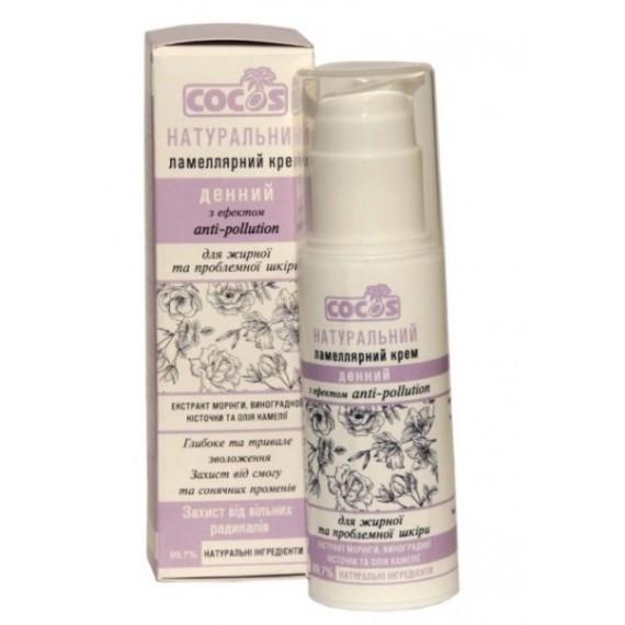 Натуральний ламеллярний денний крем для обличчя для жирної та проблемної шкіри, 50мл Cocos