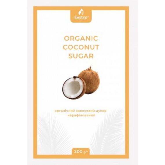 Кокосовий цукор органічний, 200г ЇжЕко