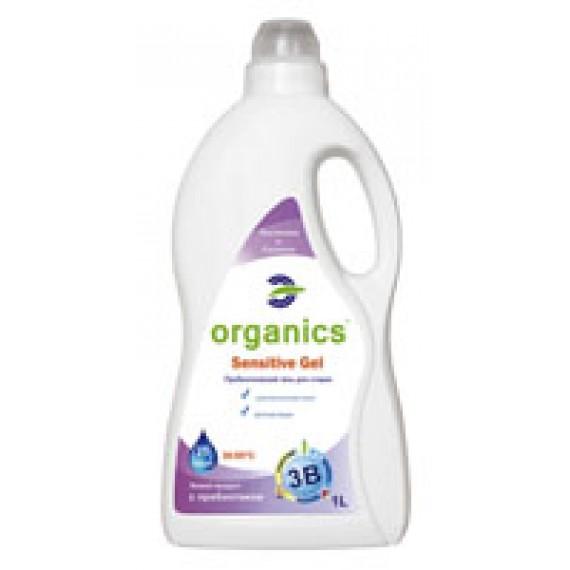 Засіб для прання будь-яких типів тканин Sensitive, 1000мл Organics