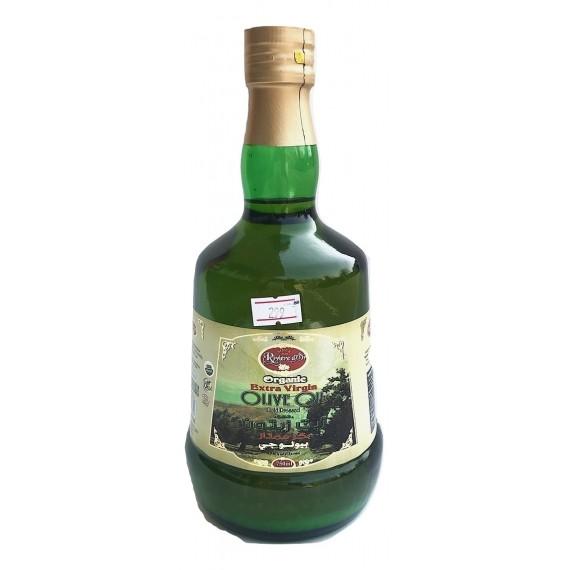 Oливкова олія Extra Virgin,750 мл organic