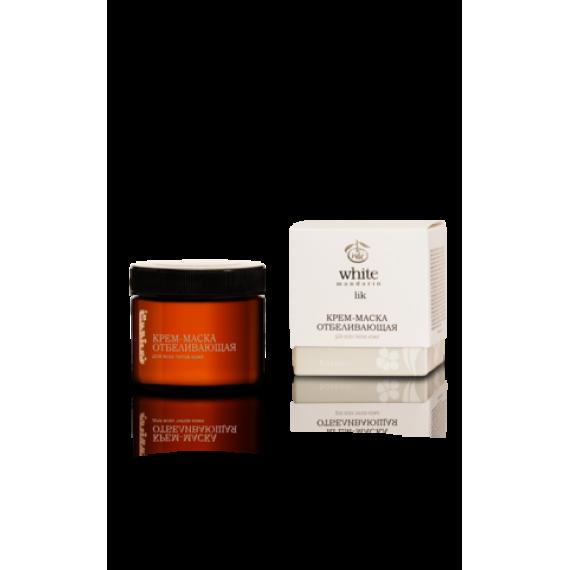 Відбілювальна крем-маска для всіх типів шкіри, 50 мл White Mandarin