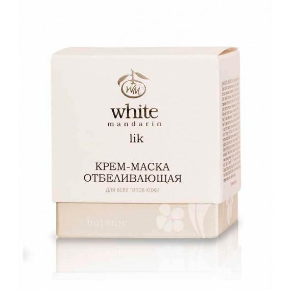 Відбілююча крем маска для всіх типів шкіри, 50мл White Mandarin