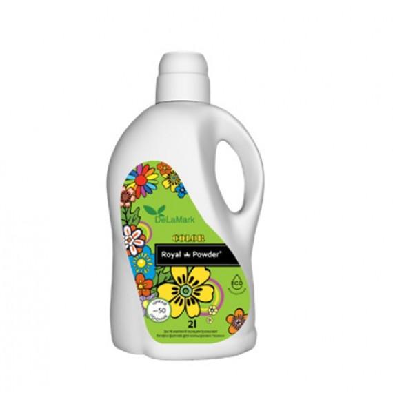Засіб для прання кольорових речей Royal Powder, 2л De La Mark