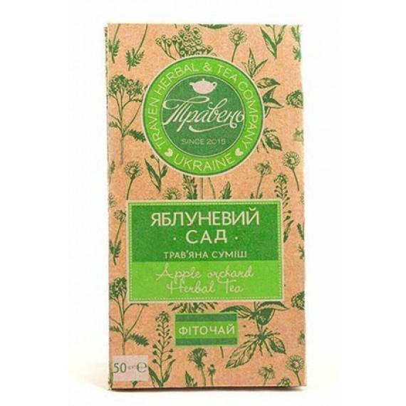 "Чай ""Яблуневий сад"", 50 г Травень"