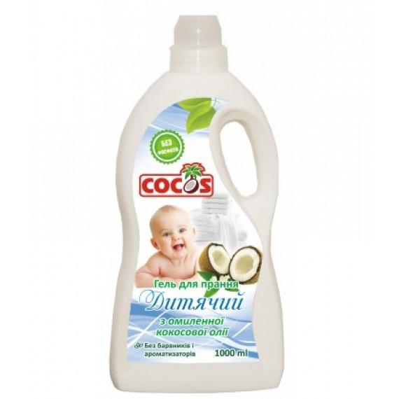 Гель для прання дитячий 1л з омиленної кокосової олії
