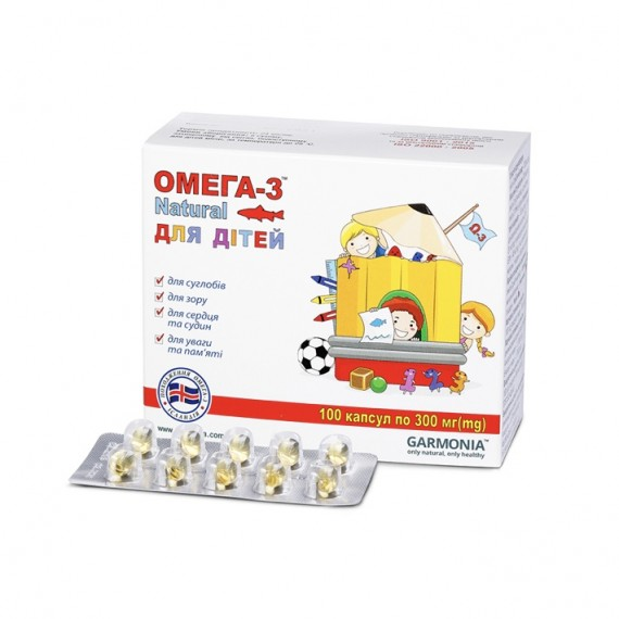 Омега-3 Natural для дітей в капсулах, Garmonia