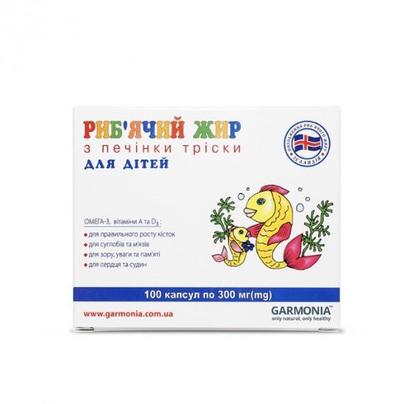 Риб'ячий жир з печінки тріски для дітей в капсулах, Garmonia