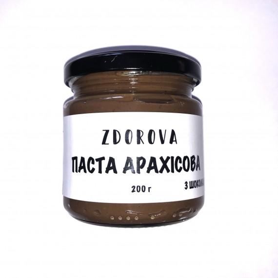 Арахісова паста з шоколадом ZDOROVA, 200г